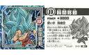 【中古】アニメ系トレカ/N+/-/ドラゴンボール 超戦士シールスナックZ[2353981] S-01 [N+] : 瞬間移動