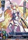 【中古】リセ オーバーチュア/SR/キャラクター/月/Ver.Fate/GrandOrder 1.0 ブ-スターパック LO-0006 [SR] : ルーラー/ジャンヌ・ダルク