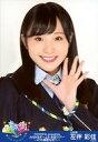 【中古】生写真(AKB48・SKE48)/アイドル/AKB48 左伴彩佳/バストアップ・衣装黒/「TOYOTA presents AKB48チーム8 全国ツアー 47の素敵な街へ」会場限定ランダム生写真 第3弾