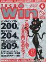 【中古】ゲーム雑誌 TECH Win 1998/4(CD-ROM1枚) テックウィン