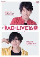 【中古】その他Blu-ray Disc 「AD-LIVE 2016」第1巻(鈴村健一×寺島拓篤)