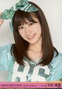 【中古】生写真(AKB48 SKE48)/アイドル/AKB48 石田晴香/バストアップ/AKB48 グループショップ in AQUA CITY ODAIBA vol.2 (第二弾)限定生写真