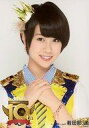 【中古】生写真(AKB48・SKE48)/アイドル/HKT48 若田部遥/AKB48 10周年記念ランダム生写真 10th Anniversary