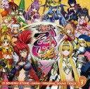 【中古】アニメ系CD CR戦国乙女 ?花? オリジナルサウンドトラック