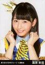 【中古】生写真(AKB48・SKE48)/アイドル/HKT48 栗原紗英/バストアップ/第1回AKB48グループ 大運動会 ランダム生写真