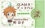 【新品】シール・ステッカー(キャラクター) 町京子 学生証風ICカードステッカー 「亜人ちゃんは語りたい」