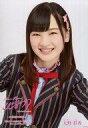 【中古】生写真(AKB48・SKE48)/アイドル/NGT48 太野彩香/バストアップ/「こじまつり」ランダム生写真 小嶋陽菜感謝祭Ver.
