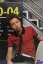 【25日24時間限定 エントリーでP最大26.5倍】【中古】ポスター(男性) ポスター 大野智(嵐) 「ARASHI FIRST CONCERT 2006 in Taipei」