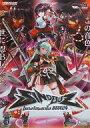【中古】ポスター(アニメ) B2ポスター キービジュアル 「beatmania IIDX 24 SINOBUZ ORIGINAL SOUNDTRACK」 コナミスタイル限定特典