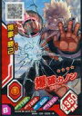 【中古】僕のヒーローアカデミア激突!ヒーローズバトル/R/バトルカード/第2弾 2-1 BHA-02-005 [R] : 爆豪勝己