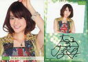 【中古】アイドル(AKB48・SKE48)/AKB48 トレーディングコレクションPART2 SP019S : 大島優子/直筆サインカード(/100)/AKB48 トレーディングコレクションPART2【タイムセール】