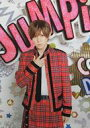 【中古】ポスター(男性) B2ポスター 山田涼介 「Hey Say JUMP COUNTDOWN LIVE 2015-2016 JUMPing CARnival Count Down」