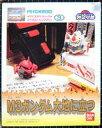【中古】プラモデル M3ガンダム 大地に立つ 「機動戦士ガンダム」 SDガンダム サイコロイドシリーズ No.3 モーターライズキット 0037355
