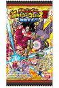 【新品】洋菓子 【BOX】ドラゴンボール 超戦士シールウエハースZ -覚醒する力-(20個セット)