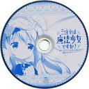 【中古】アニメ系CD ご注...