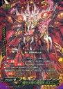 【中古】バディファイト/シークレット/モンスター/-/[BF-X-BT01]バッツ ブースターパック第1弾「リボーン オブ サタン」 X-BT01/0124 [シークレット] : 黒き太陽の魔竜神 ガエン