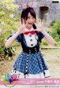 【中古】生写真(AKB48・SKE48)/アイドル/AKB48 『復刻版』下青木香鈴/膝上・両手パー/「TOYOTA presents AKB48チーム8 全国ツアー 47の素敵な街へ」会場限定ランダム生写真 千葉ver.