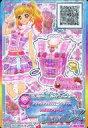 【中古】アイカツDCD/P/トップス/キュート/Berry Parfait/アイカツスターズ!オフィシャルバインダー Starry Idols! S-1 [P] : ファンタジックスイートトップス/虹野ゆめ