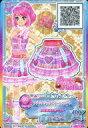 【中古】アイカツDCD/P/ボトムス/キュート/Berry Parfait/アイカツスターズ!オフィシャルバインダー Starry Idols! S-2 [P] : ファンタジックスイートスカート/桜庭ローラ