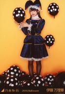【中古】生写真(乃木坂46)/アイドル/乃木坂46 伊藤万理華/全身/「2016.Halloween」Web shop 限定個別生写真