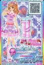 【中古】アイカツDCD/P/シューズ/キュート/Berry Parfait/アイカツスターズ!オフィシャルバインダー Starry Idols! S-3 [P] : ファンタジックスイートシューズ/香澄真昼