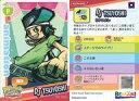 【中古】アニメ系トレカ/アニメーションカード/ポップンミュージック ファンタジア第三弾 PG20N0