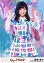 【中古】生写真(AKB48・SKE48)/アイドル/SKE48 後藤楽々/「Vacancy」/CD「シュートサイン」劇場盤特典生写真