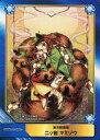 【中古】アニメ系トレカ/東方鈴奈庵/A.B-T.C Animate Book Trading Card No0540 : 二ッ岩 マミゾウ