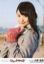 【中古】生写真(AKB48 SKE48)/アイドル/NGT48 北原里英/「みどりと森の運動公園」/CD「シュートサイン」劇場盤特典生写真