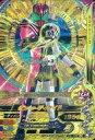【中古】ガンバライジング/レジェンドレア/ブレイブ/ガシャットヘンシン第4弾 G4-036 [LR] : 仮面ライダーディケイド