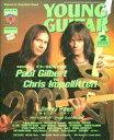 【中古】ヤングギター 付録無)YOUNG GUITAR 2000年2月号 ヤング ギター