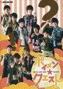 【中古】その他DVD ボイメン☆クエスト VOL.02