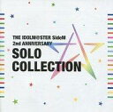 【中古】アニメ系CD THE IDOLM@STER SideM 2nd ANNIVERSARY SOLO COLLECTION [アイド