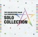 【中古】アニメ系CD THE IDOLM@STER Side...