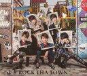 【中古】邦楽CD Sexy Zone / ROCK THA TOWN DVD付初回限定盤A
