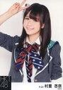 【中古】生写真(AKB48・SKE48)/アイドル/HKT48 村重杏奈/上半身・衣装グレー・右手ピ
