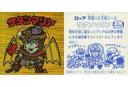 【中古】ビックリマンシール/スライサー/ヘッド/悪魔VS天使 BM スペシャルセレクション 第1弾 - スライサー : サタンマリア(金 名前:赤色)