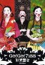 【中古】スコア・楽譜 ≪邦楽≫ スコア・ブック GO!GO!7188/パレード 【中古】afb