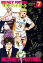 【中古】B6コミック マネーフットボール 全7巻セット / 能田達規【中古】afb