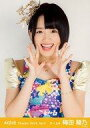 【中古】生写真(AKB48・SKE48)/アイドル/AKB48 梅田綾乃/レア・共通カット・上半身・両手でパー/劇場トレーディング生写真セット2014.April