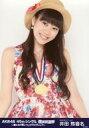 【中古】生写真(AKB48・SKE48)/アイドル/SKE48 井田玲音名/上半身/AKB48 45thシングル 選抜総選挙〜僕たちは誰について行けばいい?〜 ランダム生写真 ネイビーVer. TOKYO DOME CITY HALL 特設会場