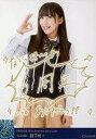 【中古】生写真(AKB48 SKE48)/アイドル/NMB48 C : 薮下柊/印刷メッセージ入り/「NMB48 6th Anniversary LIVE」ランダム生写真