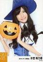 【エントリーでポイント10倍!(7月11日01:59まで!)】【中古】生写真(AKB48・SKE48)/アイドル/SKE48 水埜帆乃香/上半身/SKE48 2012年10月度 個別生写真 「2012.10」「ハロウィン」