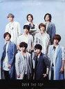 【中古】ポスター(男性) A2オリジナル・ポスターB Hey! Say! JUMP 「CD OVER THE TOP」 TSUTAYA・ローソンHMV・山野楽器予約先着特典