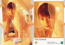 【中古】コレクションカード(女性)/PYRAMID GIRLS 2004 Collection Cards TRIANGLE SELECTI...