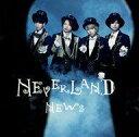 【中古】邦楽CD NEWS / NEVERLAND 通常盤