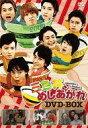 【中古】国内TVドラマDVD 三色丼、めしあがれ DVD-B...