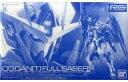 【中古】プラモデル 1/144 RG GNT-0000/FS ダブルオークアンタ フルセイバー 「機動戦士ガンダム00V戦記」 プレミアムバンダイ限定 0216733