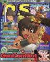 【中古】ゲーム雑誌 付録無)Disc Station 2000年春号 Vol.26