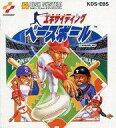 【中古】ファミコンソフト(ディスクシステム) エキサイティング ベースボール (箱説あり)